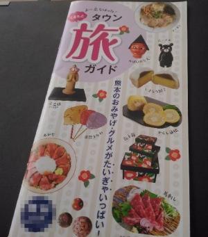 YokayokaOzu_006_org2.jpg