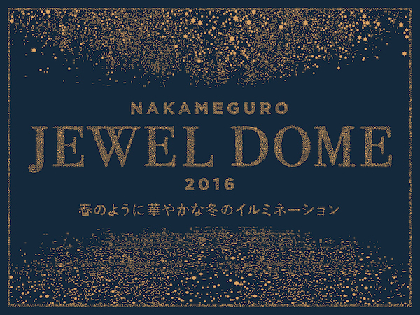 NAKAMEGURO JEWEL DOME 2016