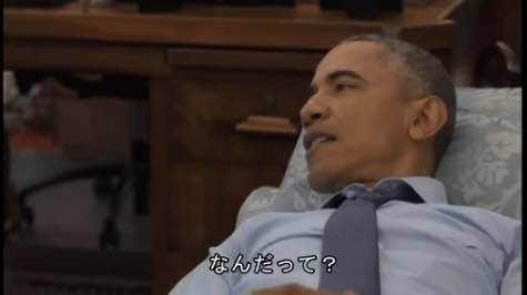 オバマ自虐ビデオ03