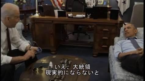 オバマ自虐ビデオ04