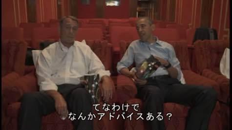 オバマ自虐ビデオ11