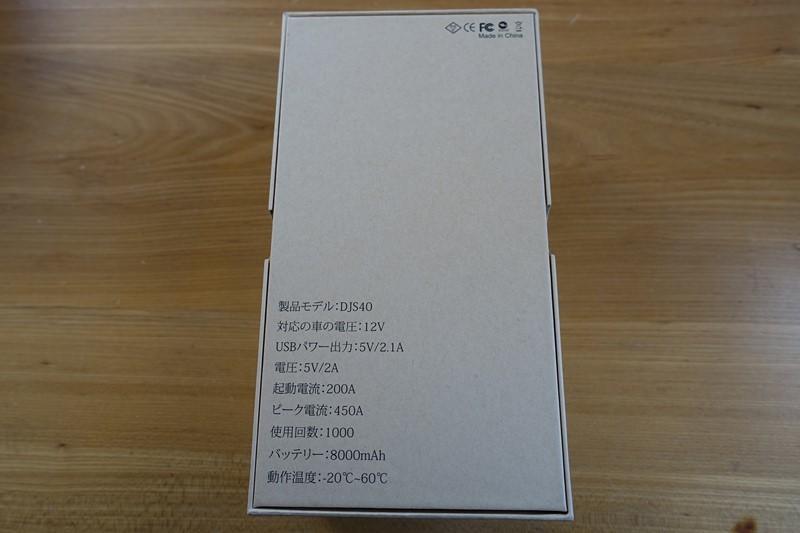 DSC05225-m3.jpg
