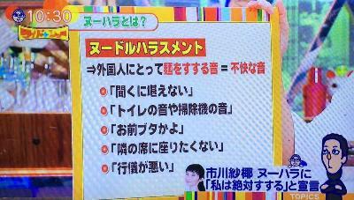 noohara10.jpg