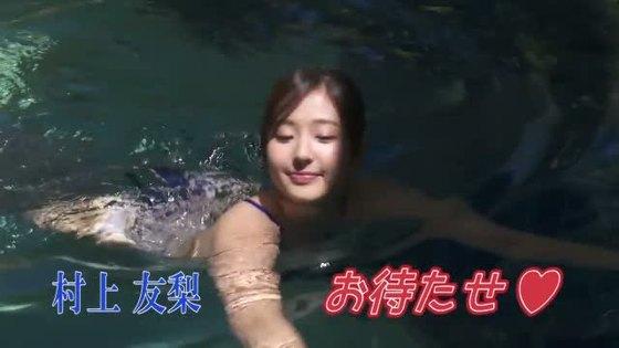 村上友梨 DVDお待たせのFカップハミ乳&巨尻キャプ 画像35枚 15
