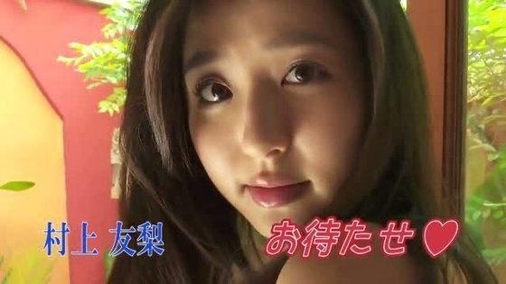 村上友梨 DVDお待たせのFカップハミ乳&巨尻キャプ 画像35枚 28