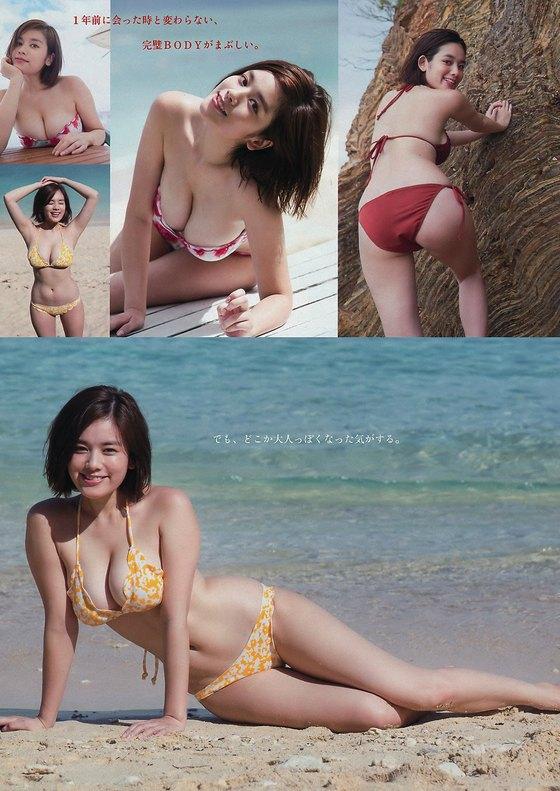 筧美和子 FLASHの写真集先行ノーブラHカップ爆乳 画像25枚 22