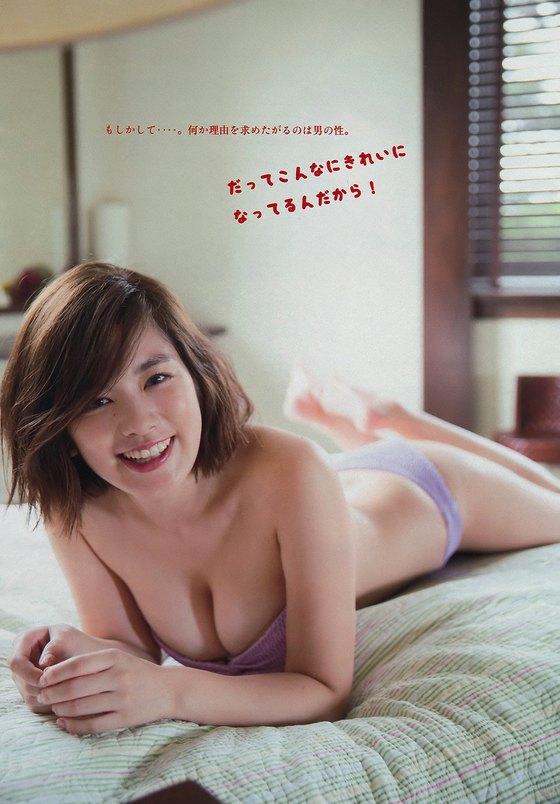 筧美和子 FLASHの写真集先行ノーブラHカップ爆乳 画像25枚 24