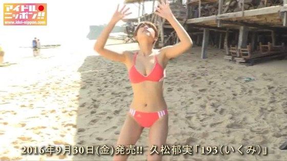 久松郁実 ヤンマガの温泉ビキニFカップ巨乳谷間 画像35枚 17
