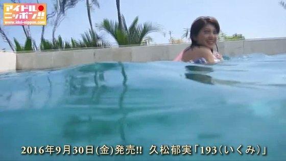 久松郁実 ヤンマガの温泉ビキニFカップ巨乳谷間 画像35枚 25