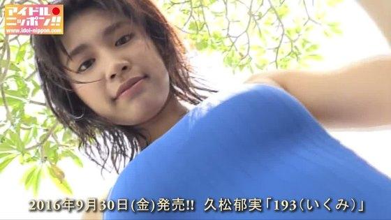 久松郁実 ヤンマガの温泉ビキニFカップ巨乳谷間 画像35枚 26