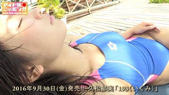 久松郁実 ヤンマガの温泉ビキニFカップ巨乳谷間 画像35枚 27