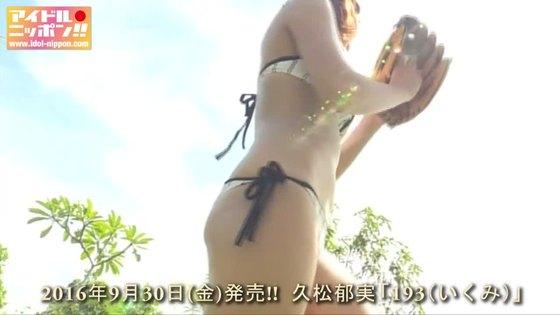 久松郁実 ヤンマガの温泉ビキニFカップ巨乳谷間 画像35枚 31