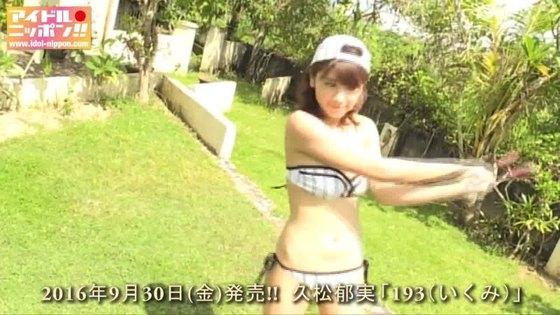久松郁実 ヤンマガの温泉ビキニFカップ巨乳谷間 画像35枚 33