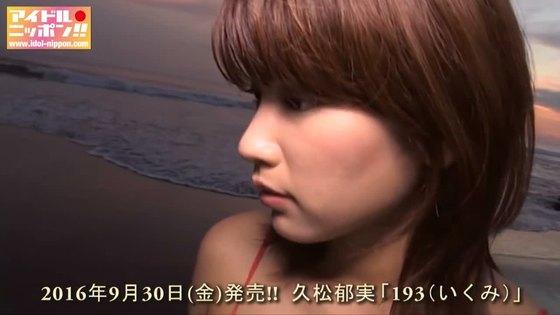久松郁実 ヤンマガの温泉ビキニFカップ巨乳谷間 画像35枚 34