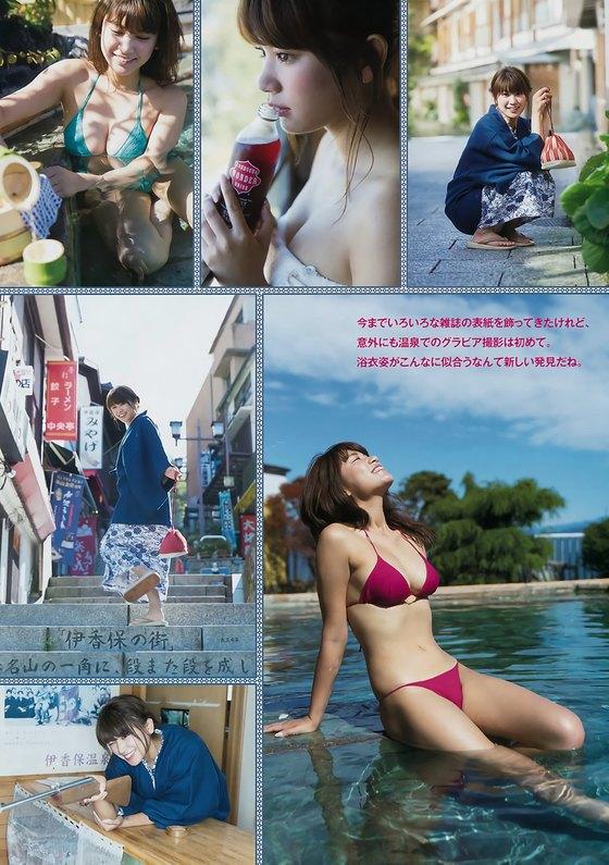 久松郁実 ヤンマガの温泉ビキニFカップ巨乳谷間 画像35枚 3