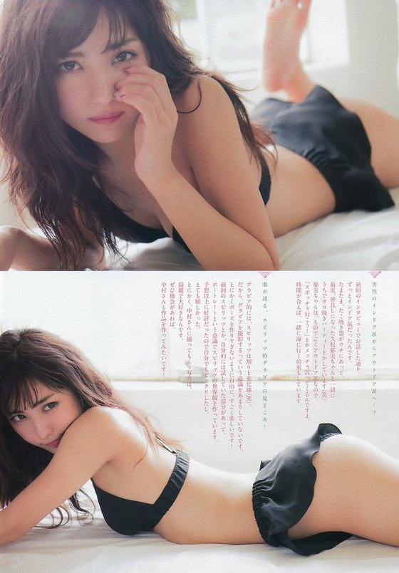 石川恋 ヤングジャンプの特攻服Dカップ谷間グラビア 画像29枚 28