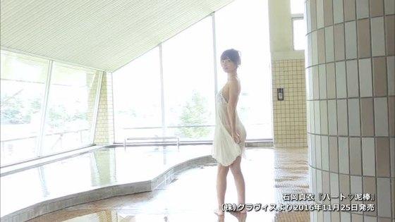 石岡真衣 DVDハート泥棒のDカップ手ブラ&マン筋キャプ 画像50枚 16