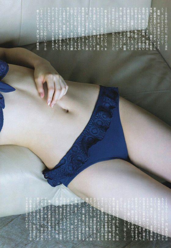 岡田奈々 スレンダー水着姿Bカップ谷間グラビア 画像29枚 6