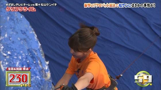 岡副麻希 VS嵐の美脚太もも&パンチラキャプ 画像31枚 11