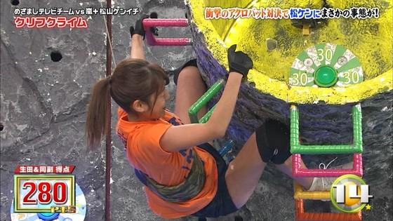 岡副麻希 VS嵐の美脚太もも&パンチラキャプ 画像31枚 13