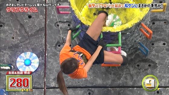 岡副麻希 VS嵐の美脚太もも&パンチラキャプ 画像31枚 14