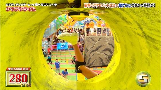岡副麻希 VS嵐の美脚太もも&パンチラキャプ 画像31枚 19