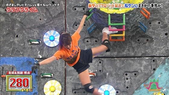 岡副麻希 VS嵐の美脚太もも&パンチラキャプ 画像31枚 20