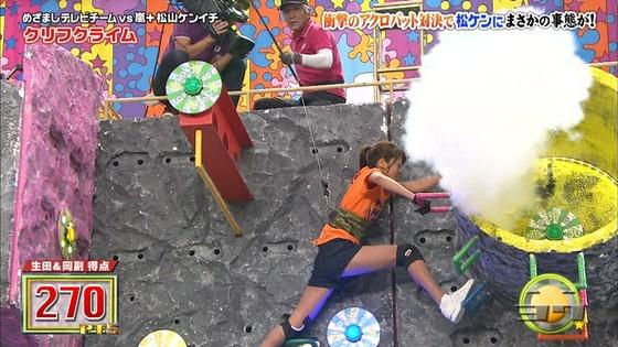 岡副麻希 VS嵐の美脚太もも&パンチラキャプ 画像31枚 21