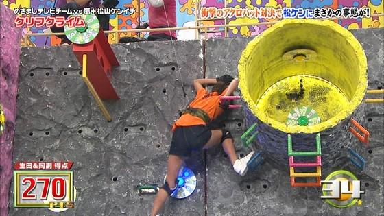 岡副麻希 VS嵐の美脚太もも&パンチラキャプ 画像31枚 22