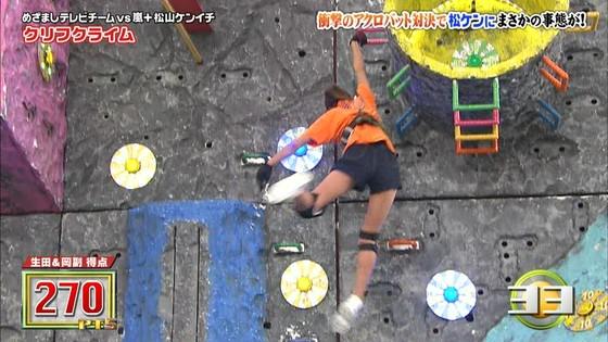 岡副麻希 VS嵐の美脚太もも&パンチラキャプ 画像31枚 23