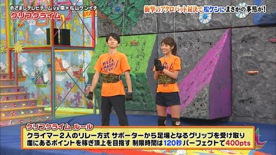 岡副麻希 VS嵐の美脚太もも&パンチラキャプ 画像31枚 3