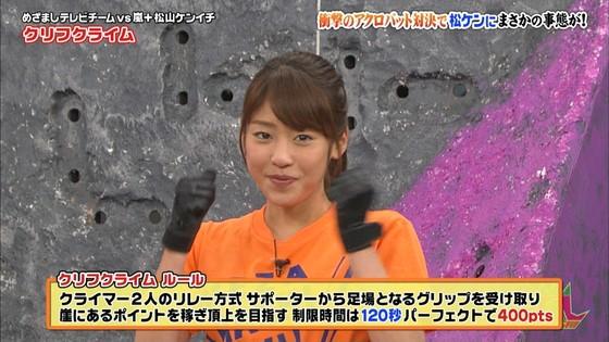 岡副麻希 VS嵐の美脚太もも&パンチラキャプ 画像31枚 4