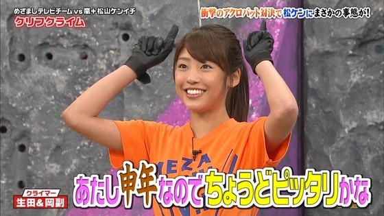 岡副麻希 VS嵐の美脚太もも&パンチラキャプ 画像31枚 5