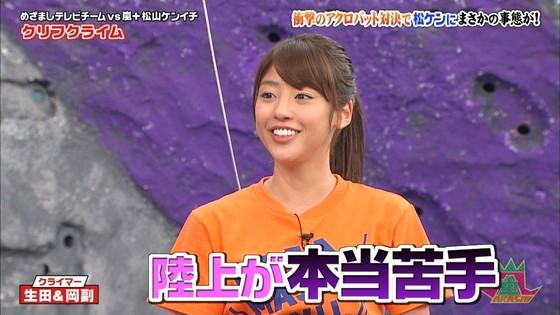 岡副麻希 VS嵐の美脚太もも&パンチラキャプ 画像31枚 6