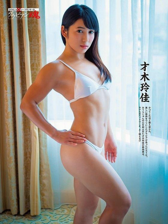 才木玲佳 日刊SPA!グラビアン魂の水着姿筋肉&食い込み 画像61枚 2