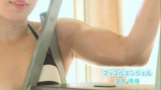 才木玲佳 日刊SPA!グラビアン魂の水着姿筋肉&食い込み 画像61枚 32
