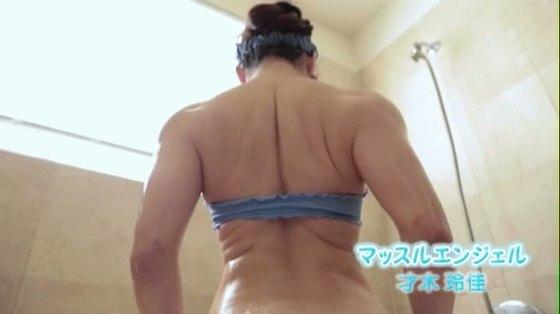 才木玲佳 日刊SPA!グラビアン魂の水着姿筋肉&食い込み 画像61枚 43