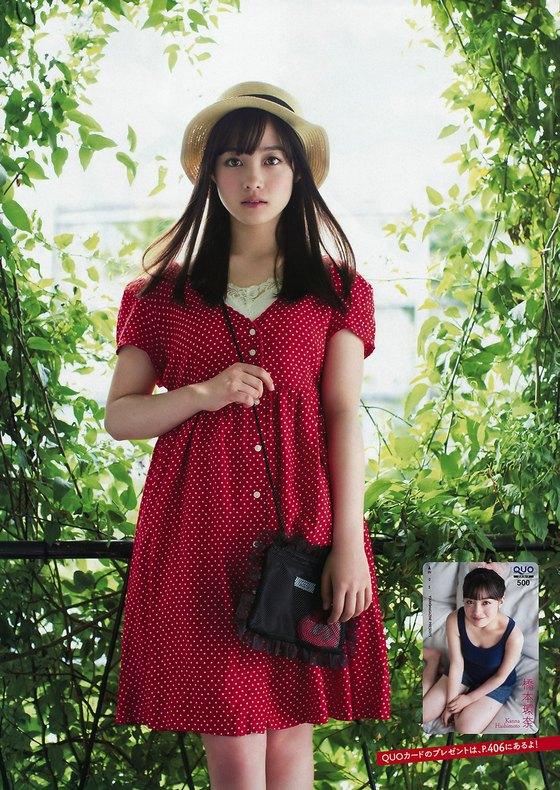 橋本環奈 ヤングマガジンの猫耳胸チラグラビア 画像30枚 20
