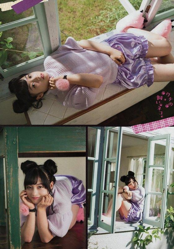 橋本環奈 ヤングマガジンの猫耳胸チラグラビア 画像30枚 2