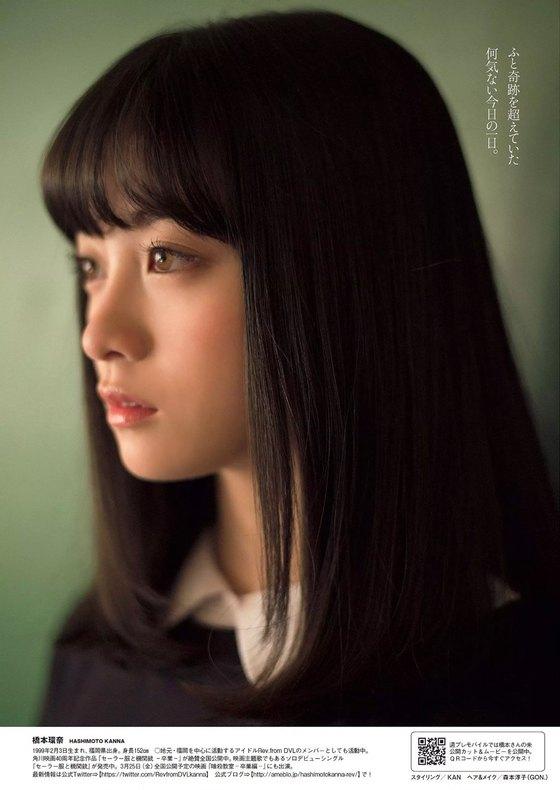 橋本環奈 ヤングマガジンの猫耳胸チラグラビア 画像30枚 30