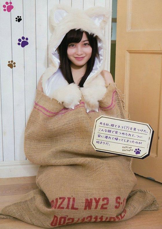 橋本環奈 ヤングマガジンの猫耳胸チラグラビア 画像30枚 3