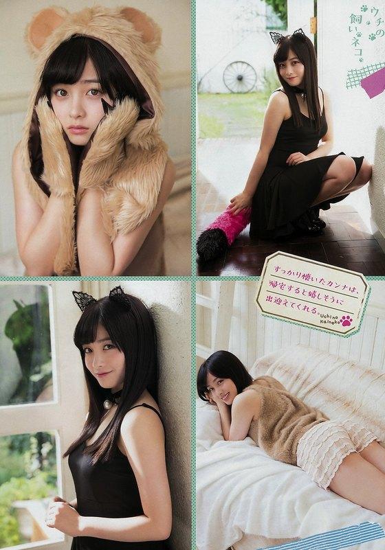 橋本環奈 ヤングマガジンの猫耳胸チラグラビア 画像30枚 4