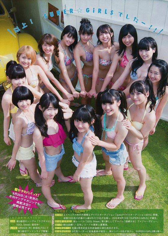 浅川梨奈 ヤングガンガンの最新水着Eカップ谷間グラビア 画像30枚 25