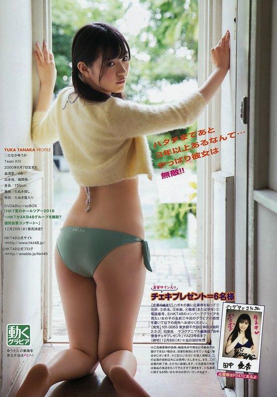 田中優香 ヤングアニマルの水着Gカップ最新グラビア 画像24枚 9