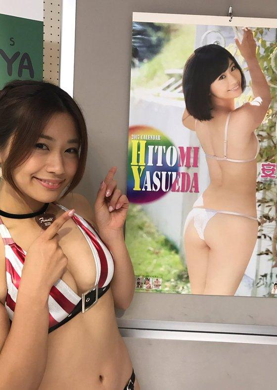 安枝瞳 カレンダー販促握手会のむっちりお尻 画像30枚 14