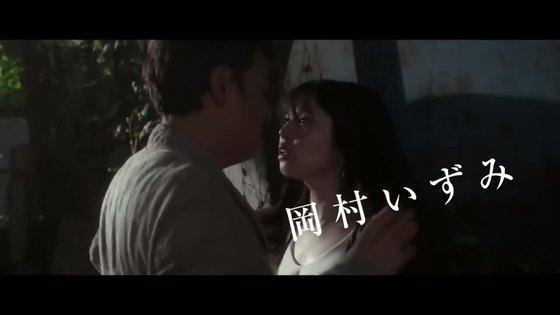 岡村いずみ フライデー袋とじのGカップ爆乳セミヌード 画像23枚 16