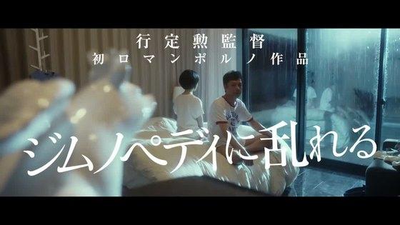 岡村いずみ フライデー袋とじのGカップ爆乳セミヌード 画像23枚 9