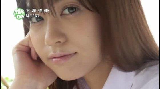 大澤玲美 DVDれみセンのFカップ巨乳キャプ 画像51枚 11