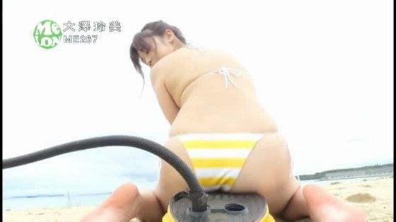 大澤玲美 DVDれみセンのFカップ巨乳キャプ 画像51枚 13