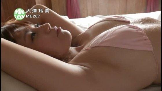 大澤玲美 DVDれみセンのFカップ巨乳キャプ 画像51枚 42